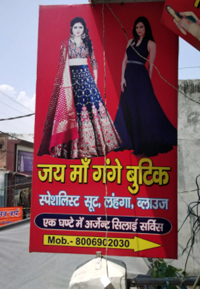 Tailor in Ghaat Road, Rishikesh, Dehradun, Uttarakhand, India