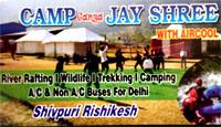 Sports in Tapovan, Rishikesh, Tehri Garhwal, Uttarakhand, India
