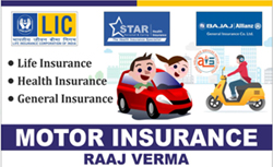 Insurance in Geeta Nagar, Rishikesh, Dehradun, Uttarakhand, India