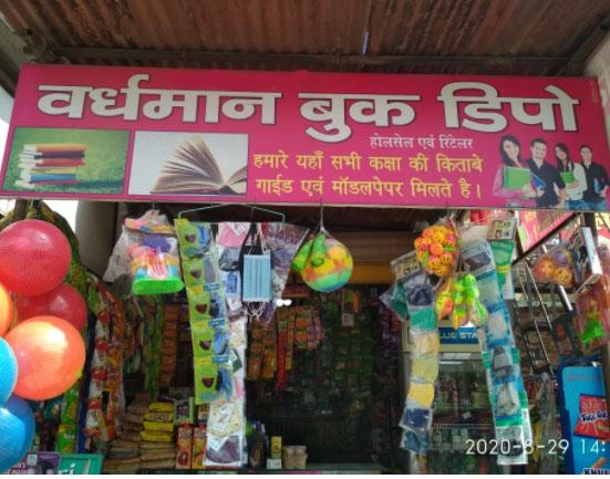 Books And Stationary in Khadri Road Shyampur, Rishikesh, Dehradun, Uttarakhand, India