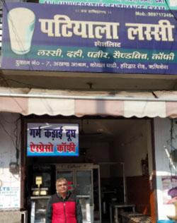 Fast Food And Restaurant in Haridwar Road, Rishikesh, Dehradun, Uttarakhand, India