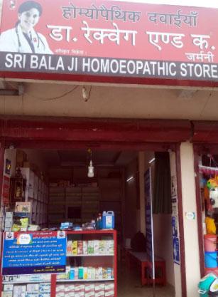 Homeopathic Medical Store in Jogiwala Ring Road, Dehradun, Dehradun, Uttarakhand, India