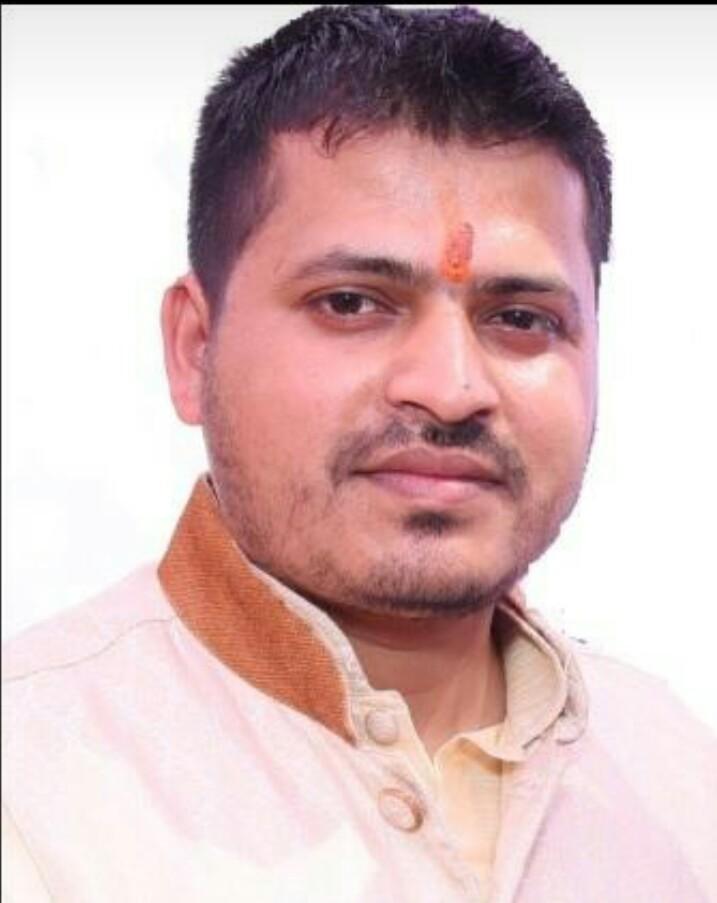 Jan Suvidha Kendra in Gumaniwala, Rishikesh, Dehradun, Uttarakhand, India