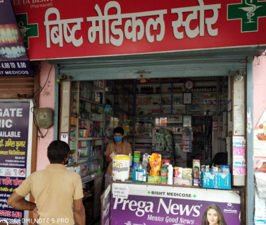 Allopathic Medical Store in Bapugram, Rishikesh, Dehradun, Uttarakhand, India
