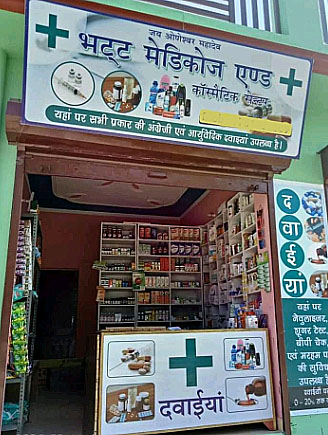 Allopathic Medical Store in Gumaniwala, Rishikesh, Dehradun, Uttarakhand, India