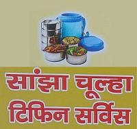 Tiffin Service in Ganga Nagar, Rishikesh, Dehradun, Uttarakhand, India