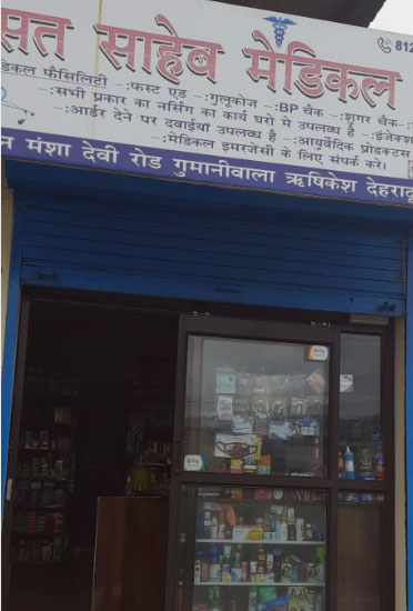 Allopathic Medical Store in Mansa Devi, Rishikesh, Dehradun, Uttarakhand, India