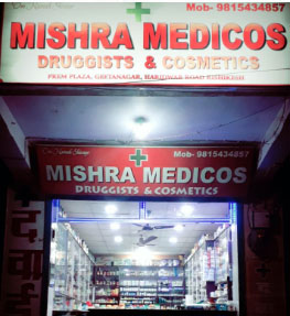Allopathic Medical Store in Geeta Nagar, Rishikesh, Dehradun, Uttarakhand, India