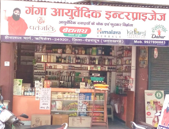 Ayurvedic Medical Store in Heera Lal Marg, Rishikesh, Dehradun, Uttarakhand, India
