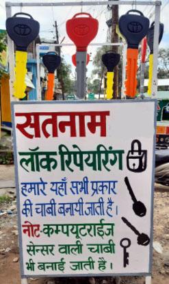 Taley Chabi Wala in Kali Ka Dhaal, Rishikesh, Dehradun, Uttarakhand, India