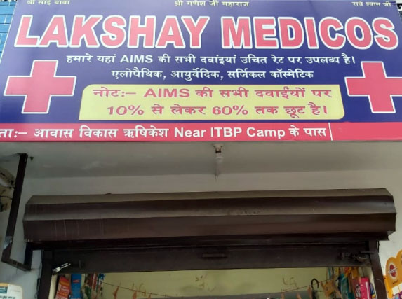 Allopathic Medical Store in Avas Vikas, Rishikesh, Dehradun, Uttarakhand, India
