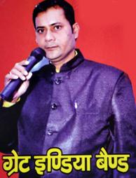 Bands And Orchestra in Geeta Nagar, Rishikesh, Dehradun, Uttarakhand, India