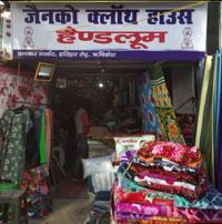 Cloth And Handloom in Haridwar Road, Rishikesh, Dehradun, Uttarakhand, India