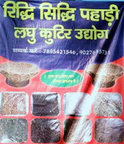 Grocery in Gumaniwala, Rishikesh, Dehradun, Uttarakhand, India