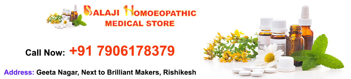 balaji-homoeopathic-medical-store-in-rishikesh